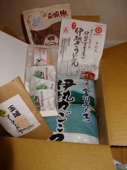 ふるさと納税0006.JPG