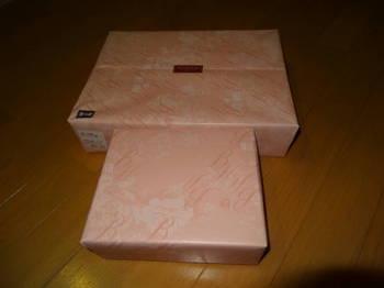 ふるさと納税0014.JPG